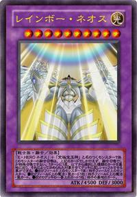 RainbowNeos-JP-Anime-GX.png