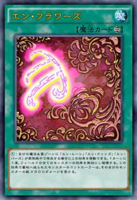 EnFlowers-JP-Anime-AV.png