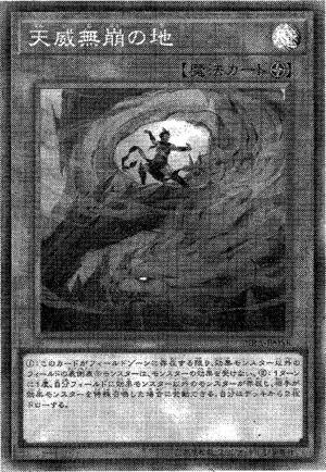 FlawlessPerfectionoftheTenyi-JP-Manga-OS.png