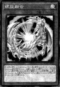 SpiralFusion-JP-Manga-OS.png