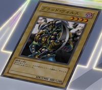 VorseRaider-JP-Anime-DM-2.png