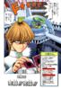 Yu-Gi-Oh! Duel 37 - bunkoban - JP - color.png