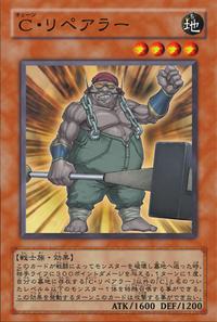 IronChainRepairman-JP-Anime-5D.png