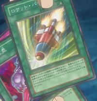 RocketPilder-JP-Anime-5D.png