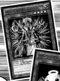 SenjuoftheThousandHands-JP-Manga-OS.png