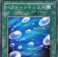 BubbleShuffle-JP-Anime-GX.png