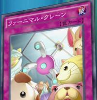 FluffalCrane-JP-Anime-AV.png