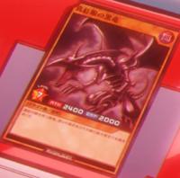 RedEyesBlackDragon-JP-Anime-SV.png