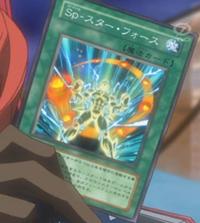 SpeedSpellStarForce-JP-Anime-5D.png