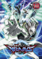 VRAINS DVD 18.png