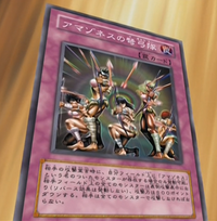 AmazonessArchers-JP-Anime-GX.png