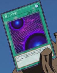 GravityBalance-JP-Anime-VR.png