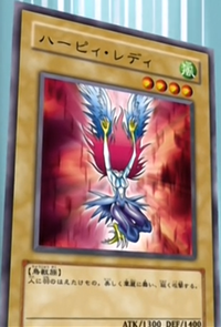 HarpieLady-JP-Anime-DM-2.png