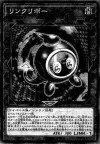 Linkuriboh-JP-Manga-OS.png