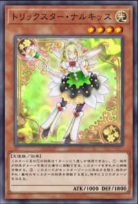 TrickstarNarkissus-JP-Anime-VR.png