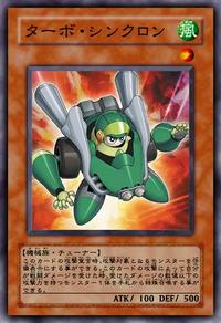 TurboSynchron-JP-Anime-5D.png