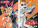 Yu-Gi-Oh! Duel 251 - WSJ.jpg