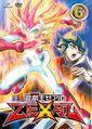 ZEXAL DVD 6.jpg