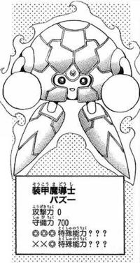 ArmorWizardPazoo-JP-Manga-DDM.png