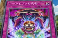 BattleguardSorcery-JP-Anime-AV.png