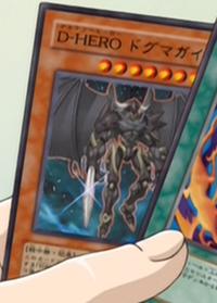 DestinyHERODogma-JP-Anime-GX.png