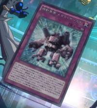 MetalholdtheMovingBlockade-JP-Anime-MOV3.png