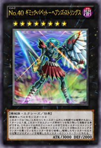 Number40GimmickPuppetofStrings-JP-Anime-ZX.png