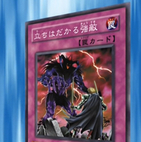 StaunchDefender-JP-Anime-GX.png