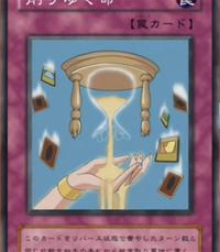 LifeShaver-JP-Anime-DM.png