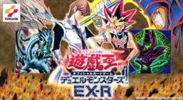 EX-R Starter Box