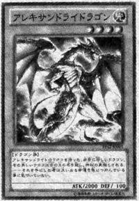 AlexandriteDragon-JP-Manga-DZ.jpg
