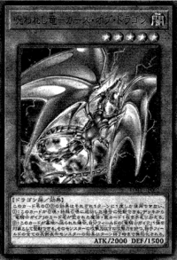 CurseofDragontheCursedDragon-JP-Manga-OS.png