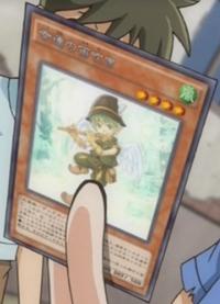 LuckyPiedPiper-JP-Anime-AV.png