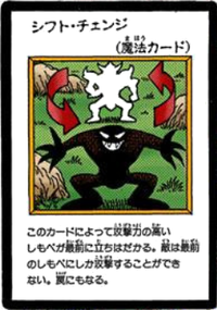 Shift-JP-Manga-DM-color.png