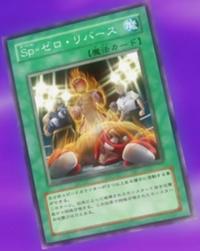 SpeedSpellZeroReverse-JP-Anime-5D.png