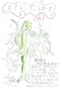 SplendidRose-JP-Anime-5D-AC.png
