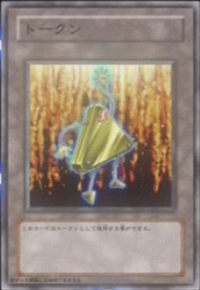 TriangleToken-JP-Anime-5D.png