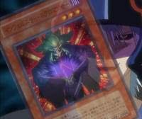 InfernityNecromancer-JP-Anime-5D.png