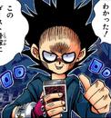 Kotsuzuka manga portal.png