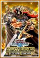 Sleeve-DULI-LegendaryWarriors.png