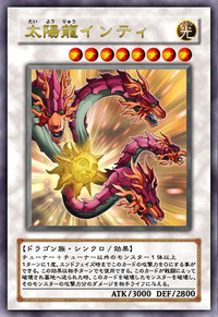 SunDragonInti-JP-Anime-5D.png