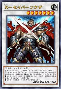 XSaberSouza-JP-Anime-AV.png