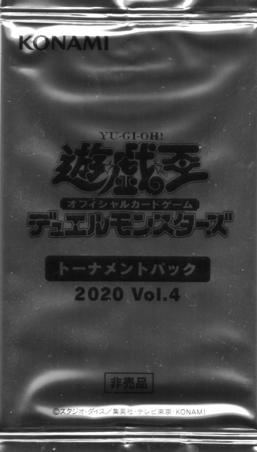 Tournament Pack 2020 Vol.4