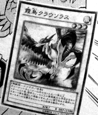 MistBirdClausolas-JP-Manga-DZ.png
