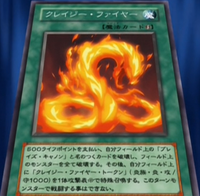 WildFire-JP-Anime-GX.png