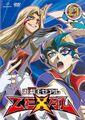 ZEXAL DVD 21.jpg