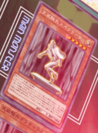ArmatosLegioSpeculata-JP-Anime-VR.png