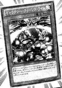 GalaxyQueensLight-JP-Manga-DZ.png