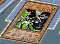 InsectQueen-JP-Anime-DM-2.png