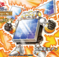 BatterymanSolar-OW.png